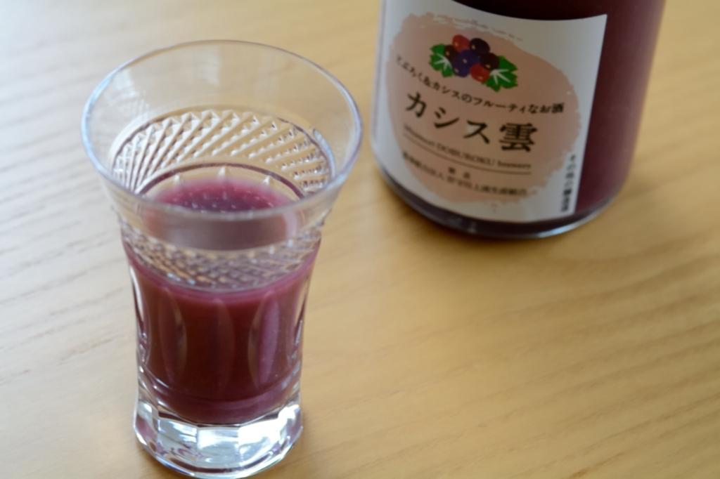 f:id:momokawataro:20161218151605j:plain