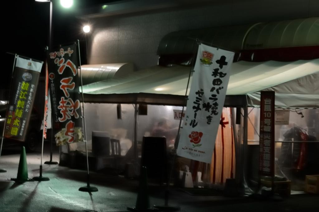 f:id:momokawataro:20161223205713j:plain