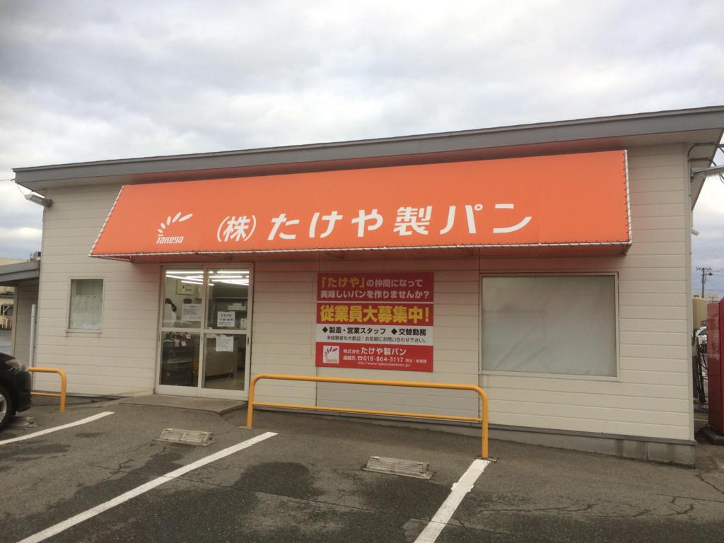 f:id:momokawataro:20171112222430j:plain