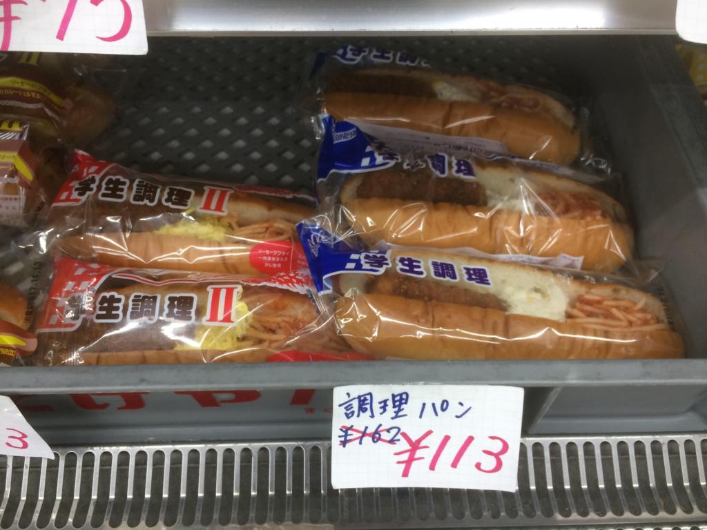 f:id:momokawataro:20171112222625j:plain