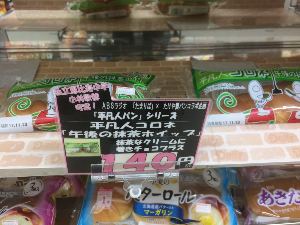f:id:momokawataro:20171112222800j:plain