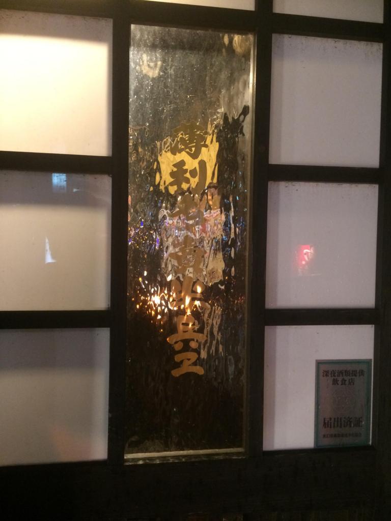 f:id:momokawataro:20171113001507j:plain