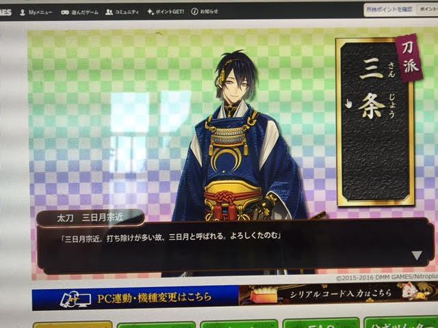 f:id:momokita:20160829000915j:plain