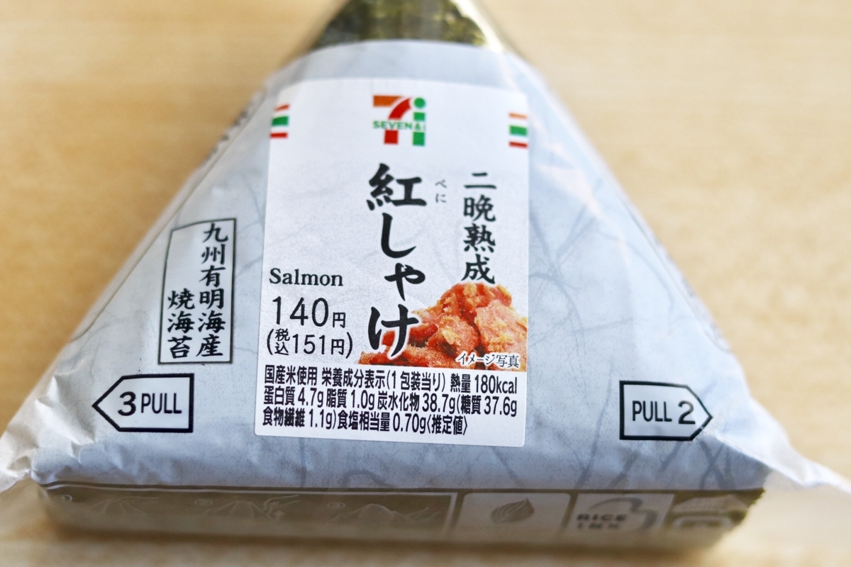 f:id:momoko-nutrition:20191018175855j:plain