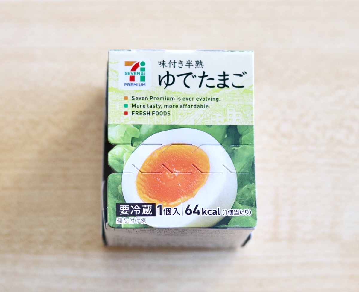 f:id:momoko-nutrition:20191018182824j:plain