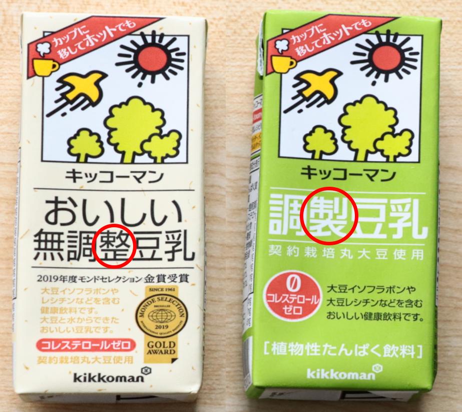 f:id:momoko-nutrition:20191028150803p:plain