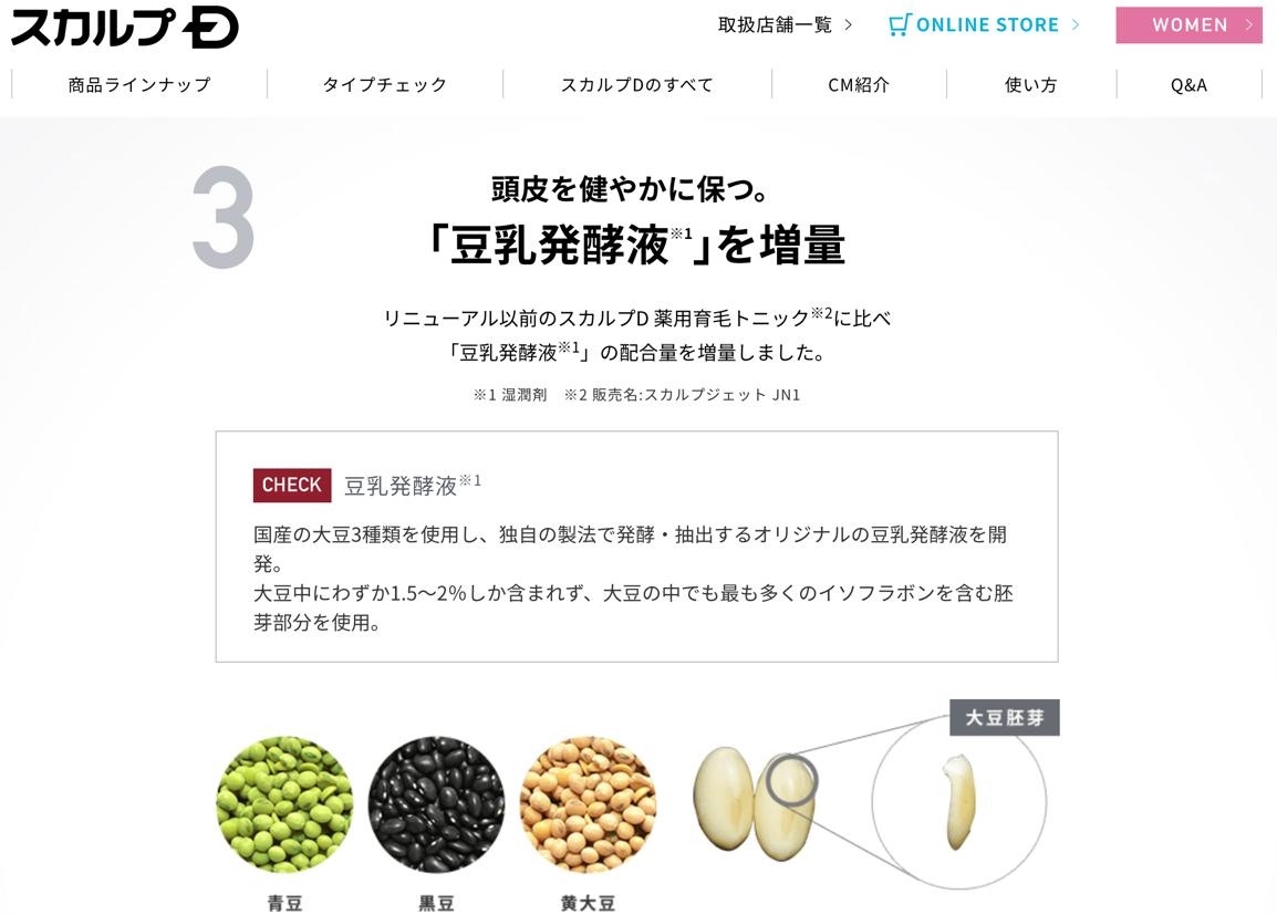 f:id:momoko-nutrition:20191101155106p:plain