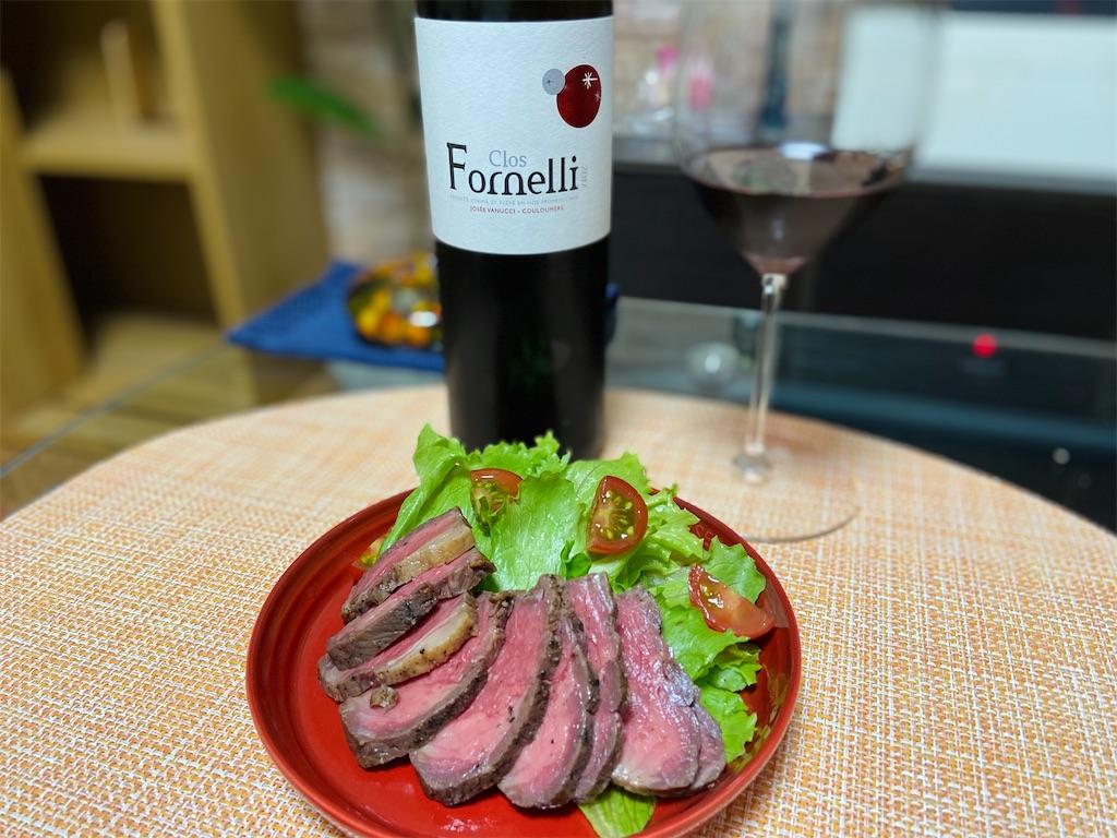 f:id:momoko-wine:20200605100340j:image