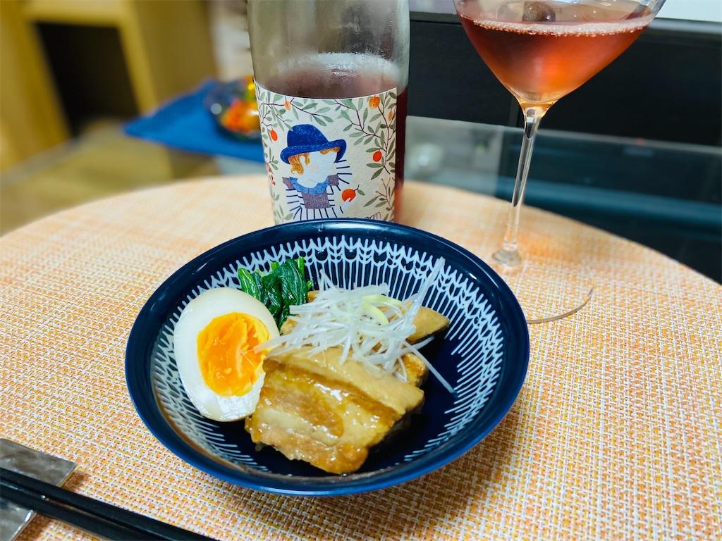 f:id:momoko-wine:20200609155301j:image