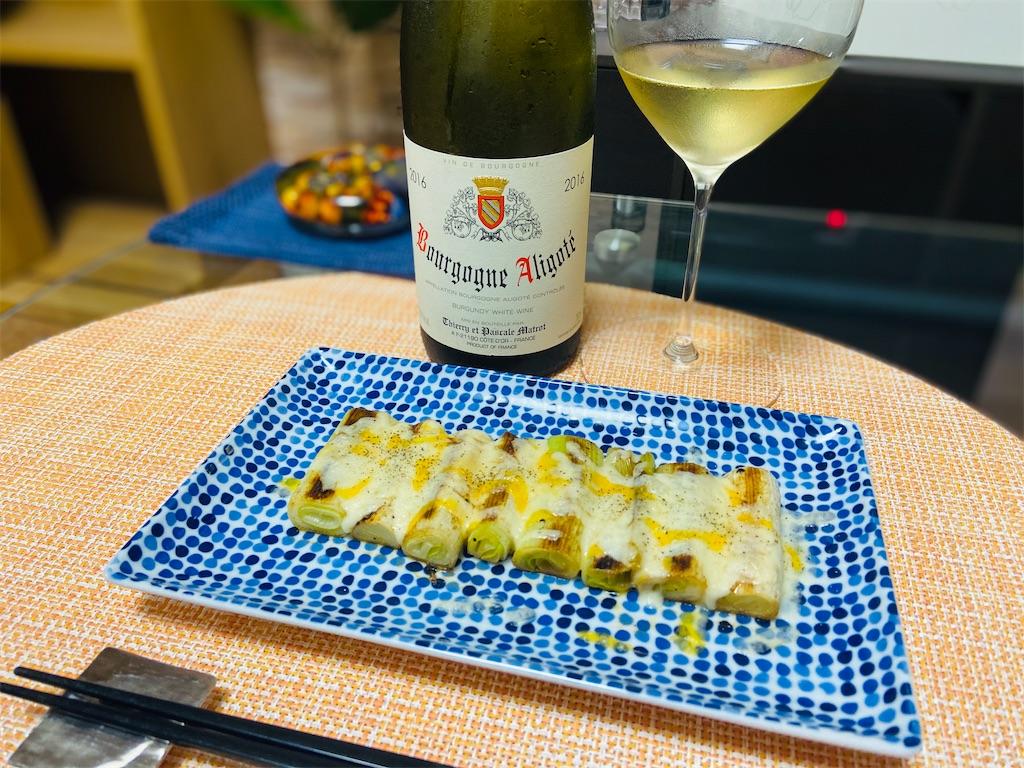 f:id:momoko-wine:20200614104112j:image