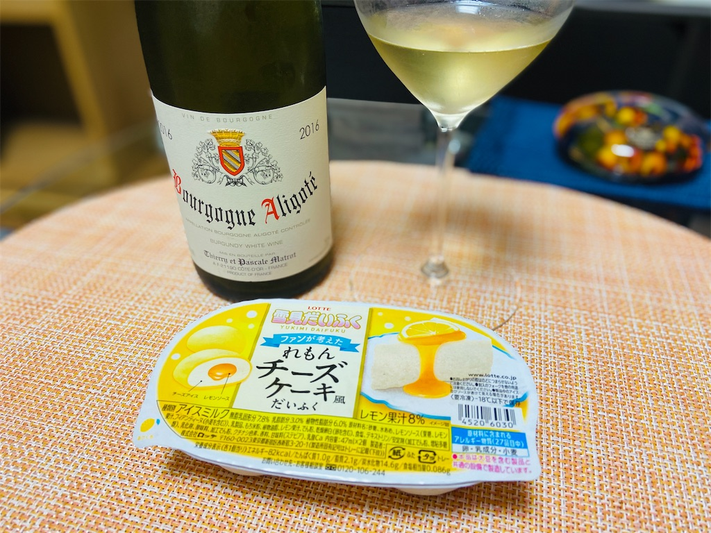 f:id:momoko-wine:20200614104125j:image