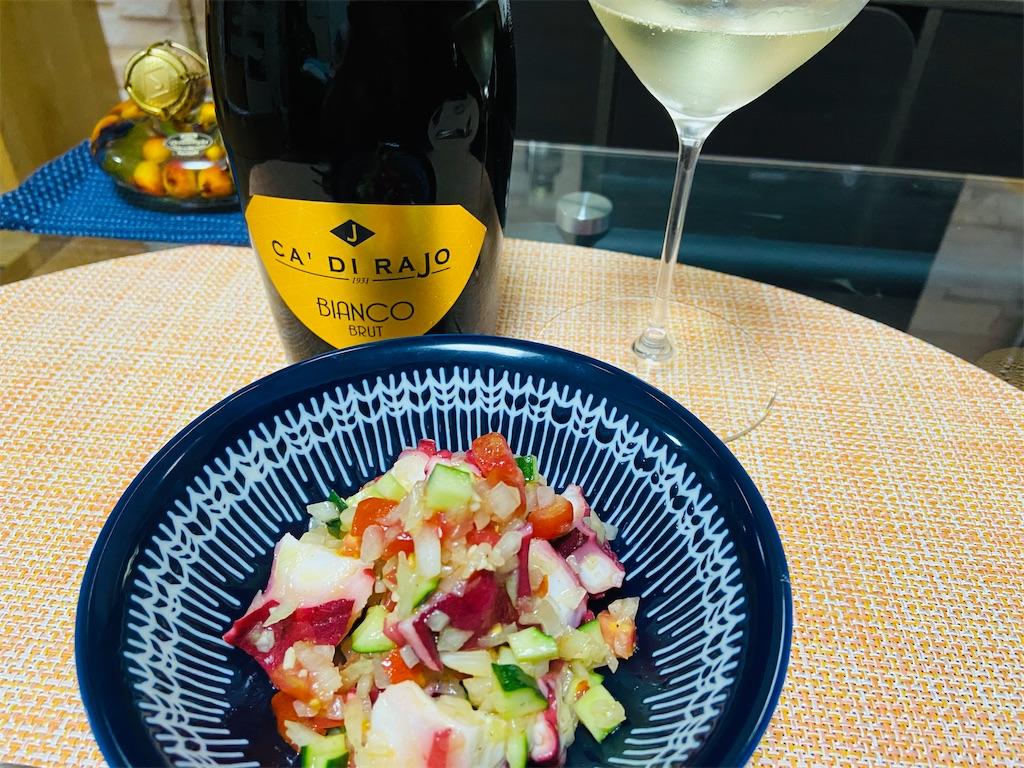 f:id:momoko-wine:20200619092023j:image