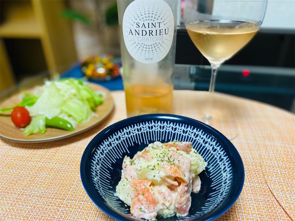f:id:momoko-wine:20200704072440j:image