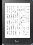 f:id:momoko50:20200328164547p:plain