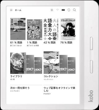 f:id:momoko50:20200328170734p:plain