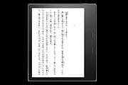 f:id:momoko50:20200328171807p:plain