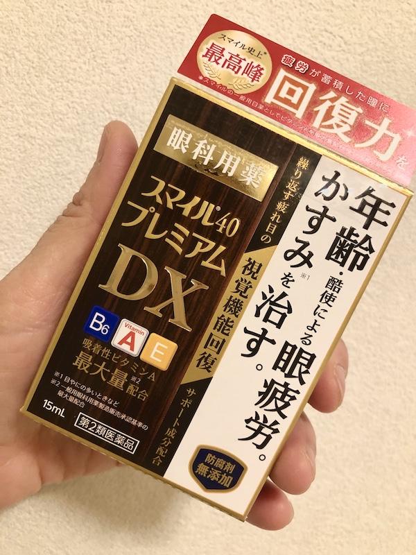 f:id:momoko50:20200427215326j:plain