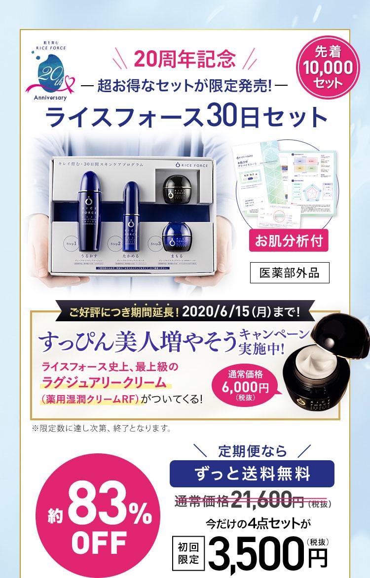 f:id:momoko50:20200530174014j:plain