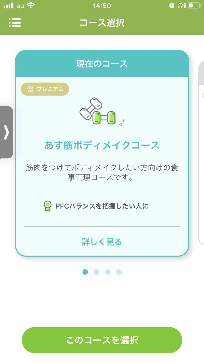 f:id:momoko50:20201008145135j:plain