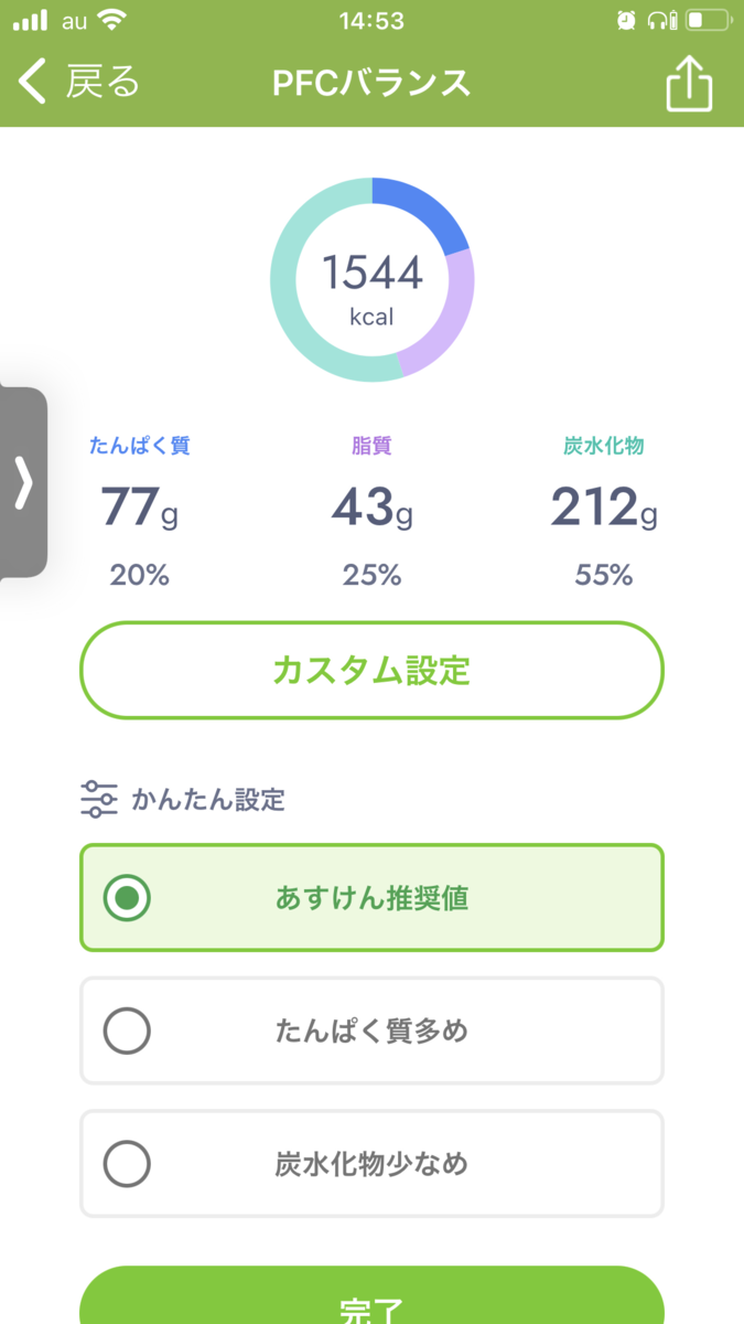 f:id:momoko50:20201008151642p:plain