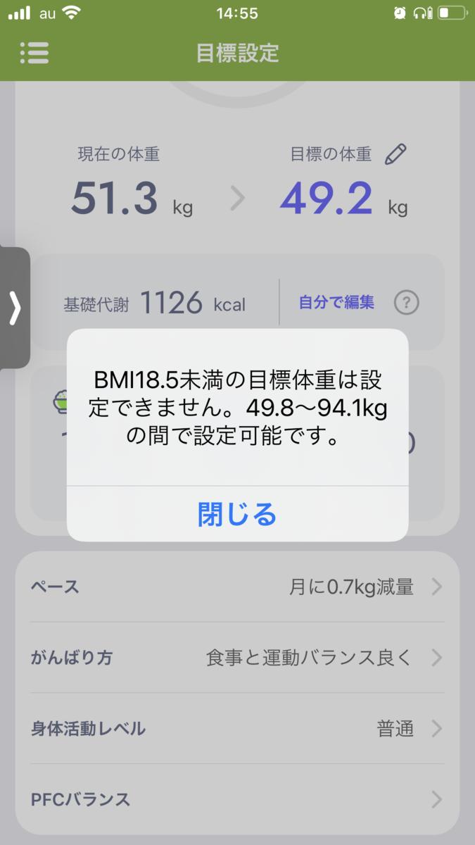 f:id:momoko50:20201008151805p:plain