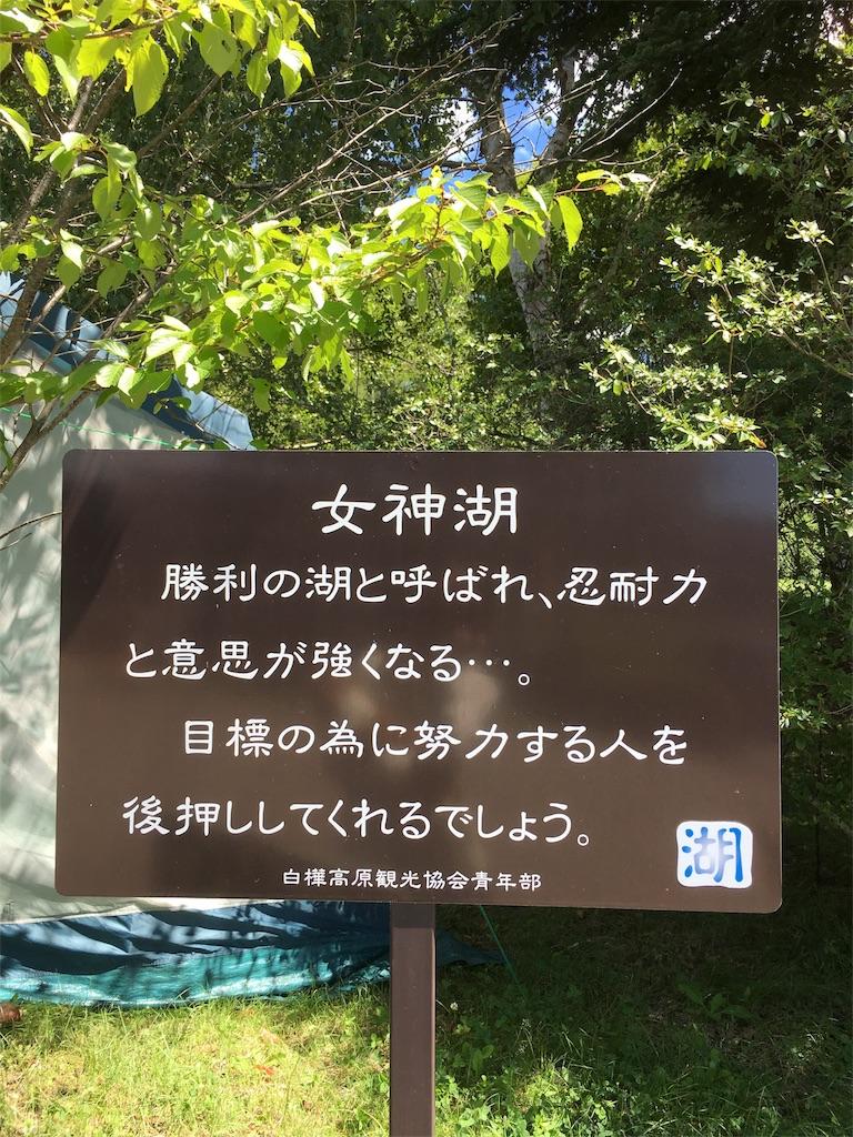 f:id:momoko8882:20180817200842j:image