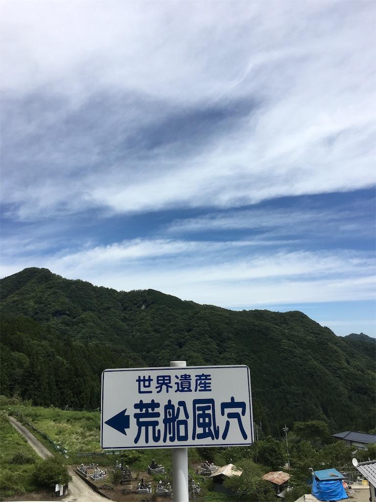 f:id:momoko8882:20180818212540j:image