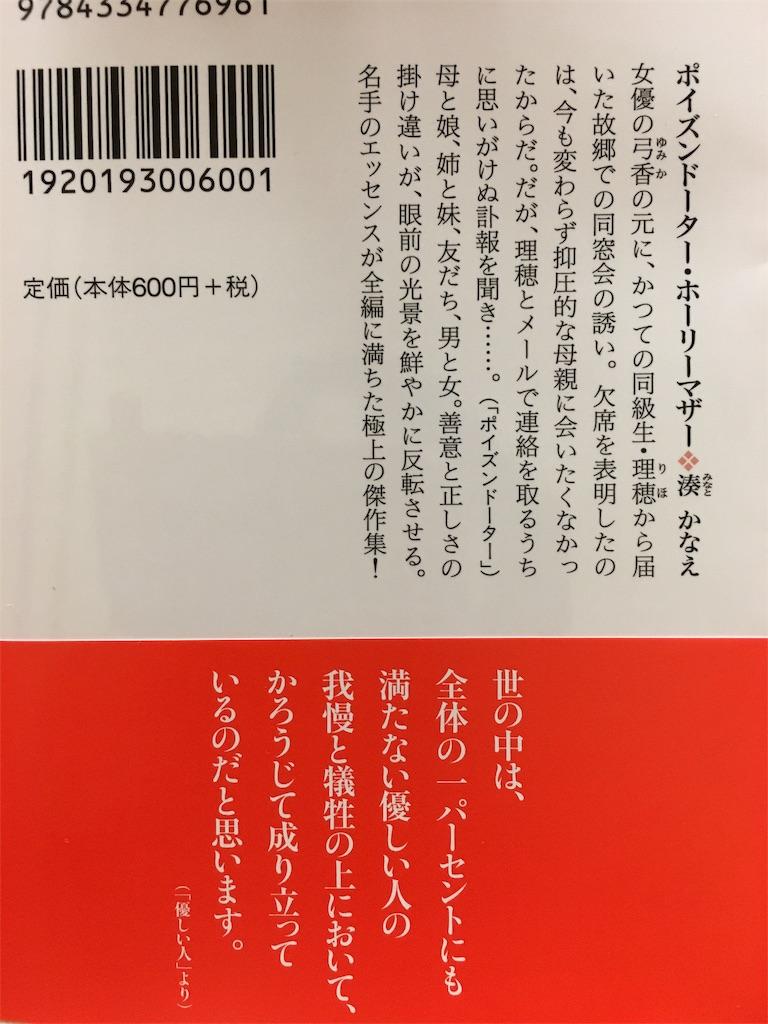 f:id:momoko8882:20180918203543j:image