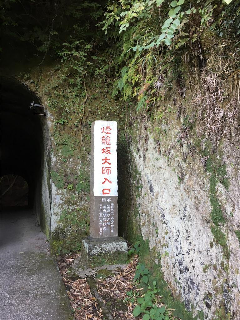 f:id:momoko8882:20181112213738j:image