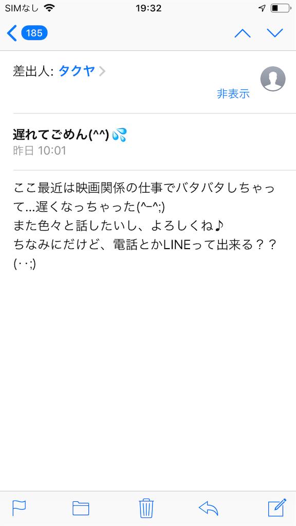 f:id:momoko8882:20181225194542p:image