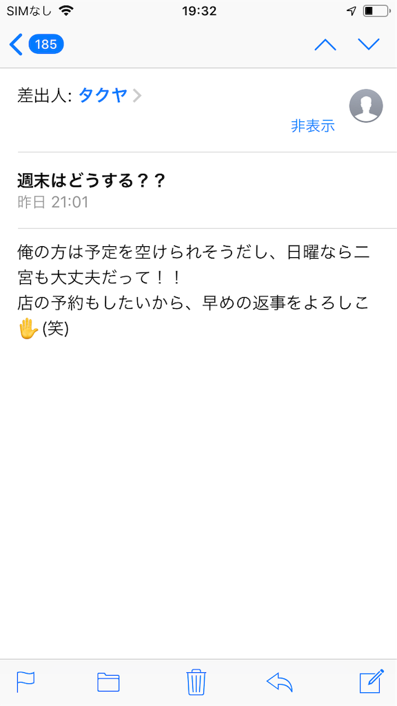 f:id:momoko8882:20181225202723p:image