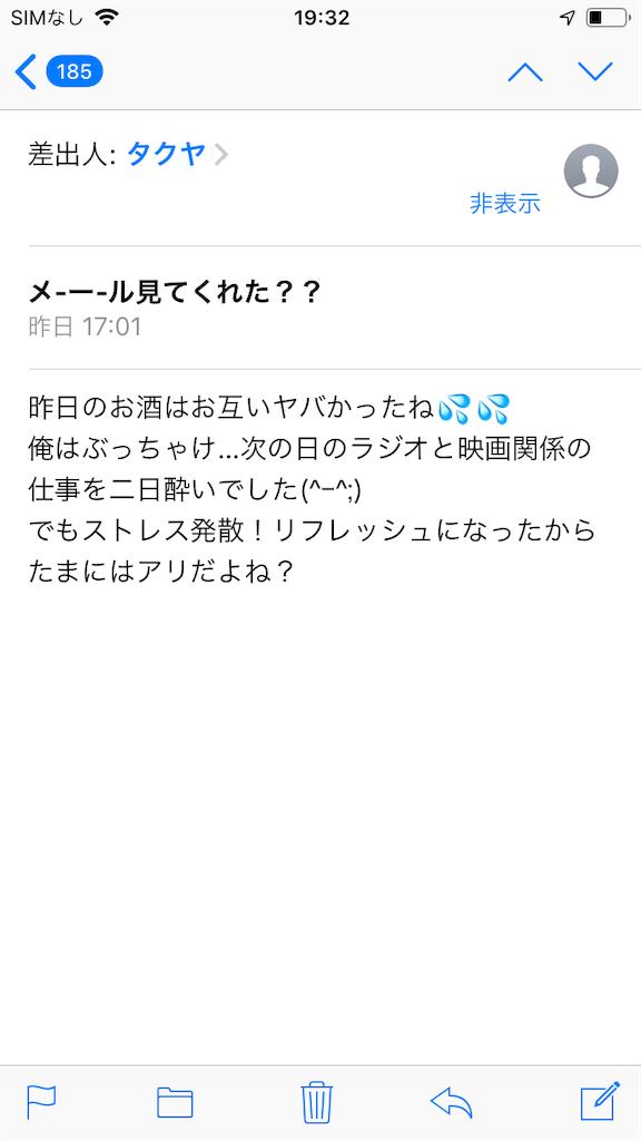 f:id:momoko8882:20181225202727p:image
