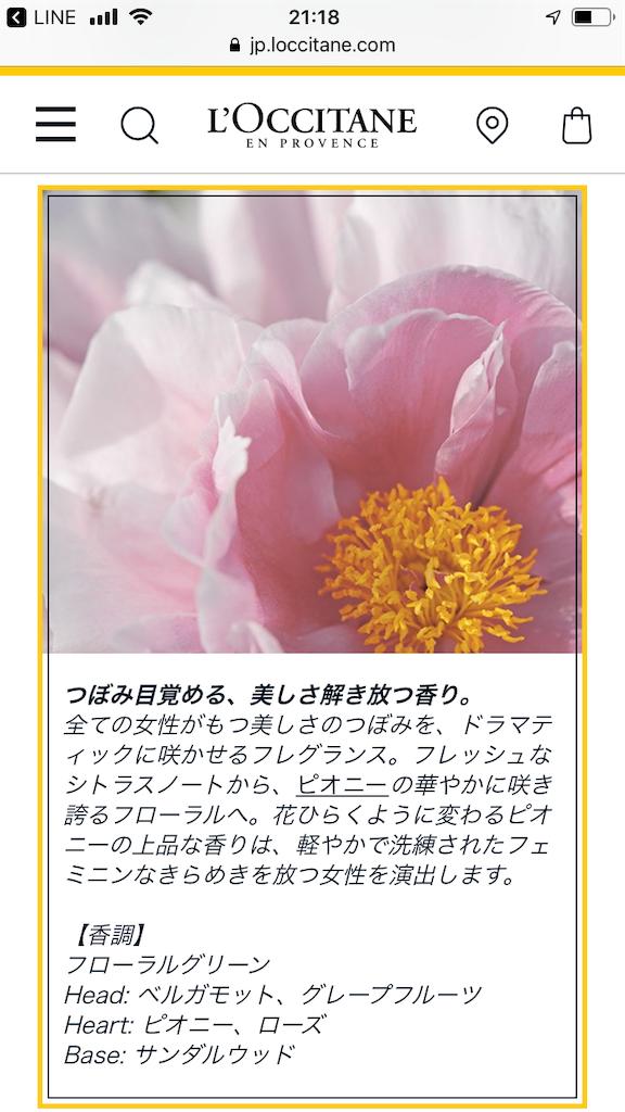 f:id:momoko8882:20190126212109p:image