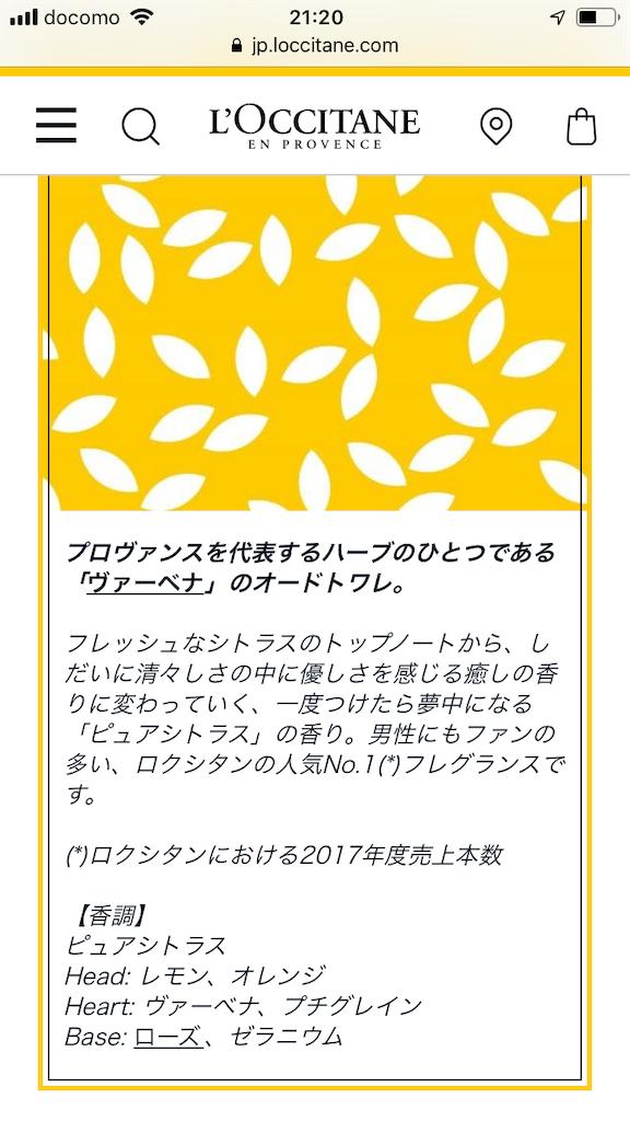 f:id:momoko8882:20190126212725p:image