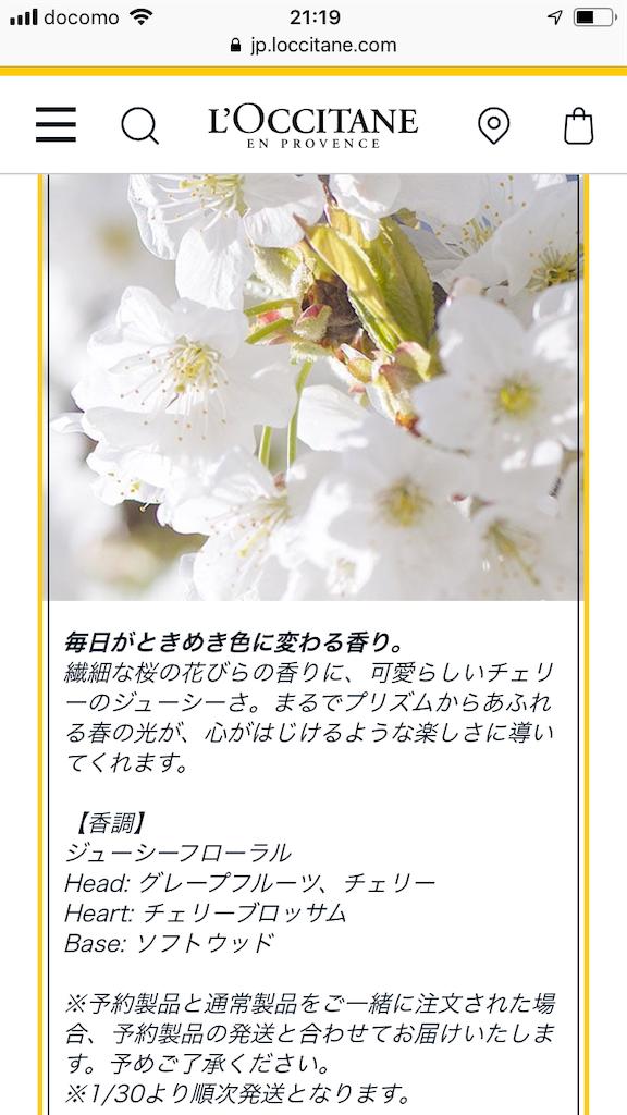 f:id:momoko8882:20190126213920p:image