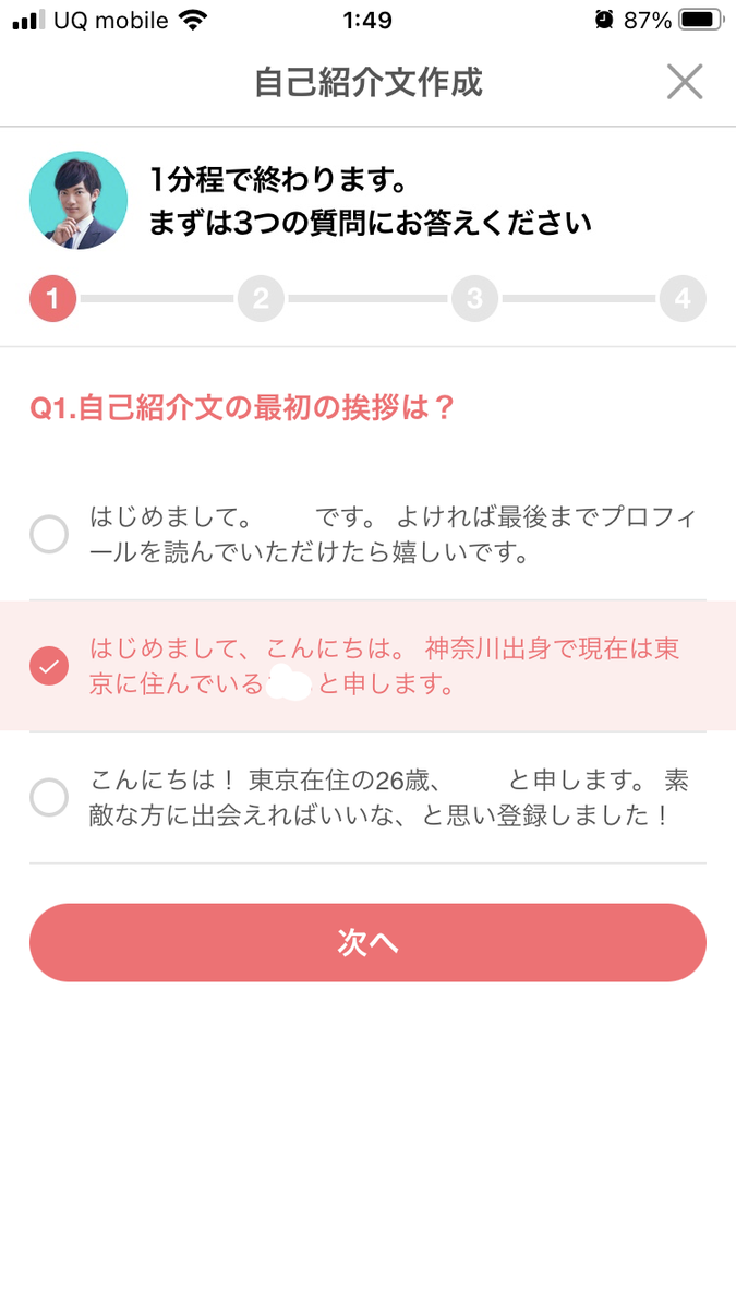 f:id:momokoara0402:20210726015425p:plain