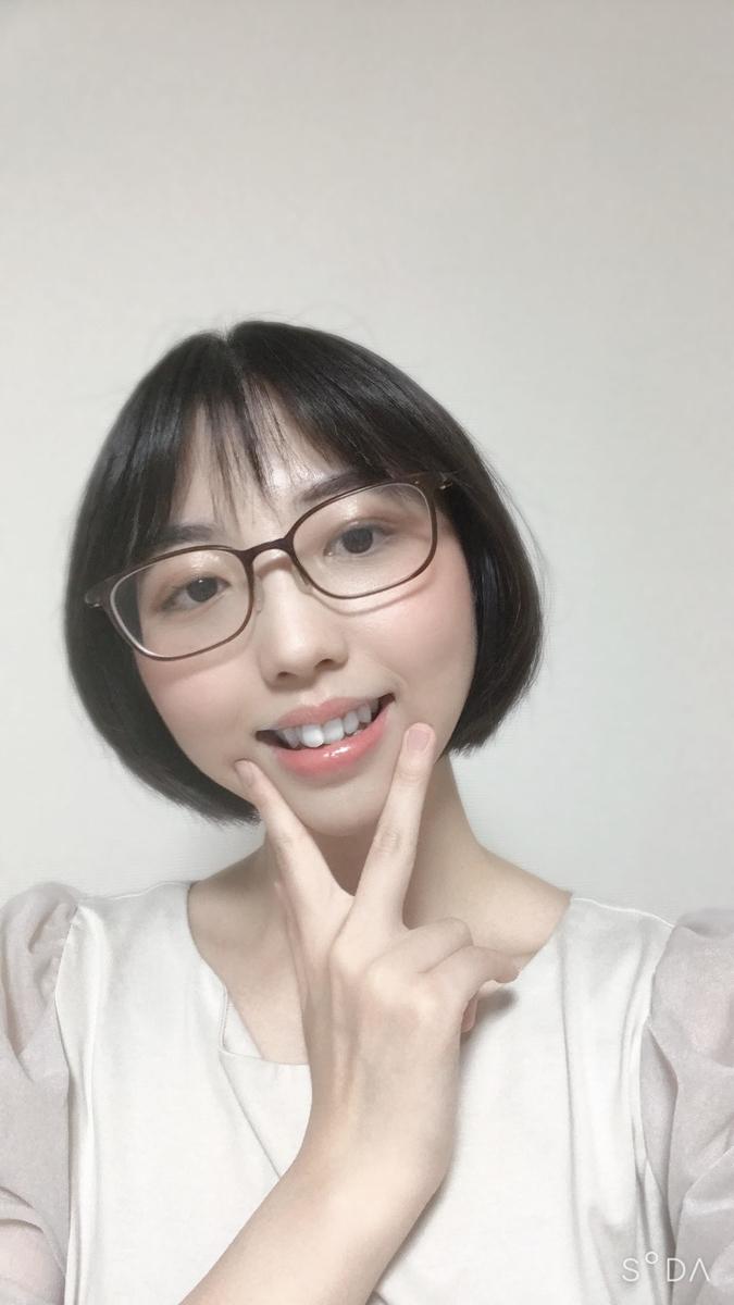 f:id:momokoara0402:20210803005444j:plain