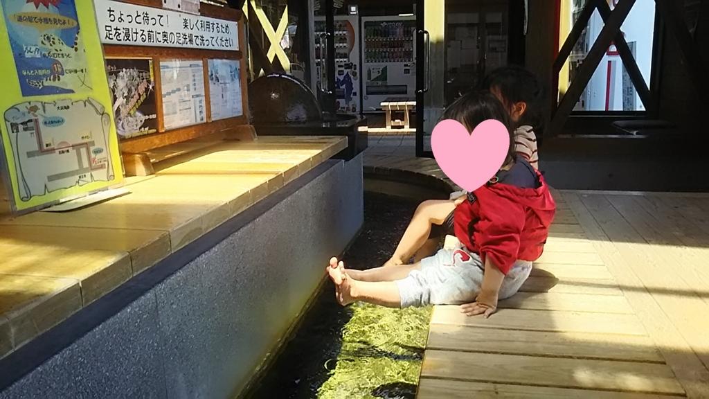 f:id:momokodokin:20160526145951j:plain