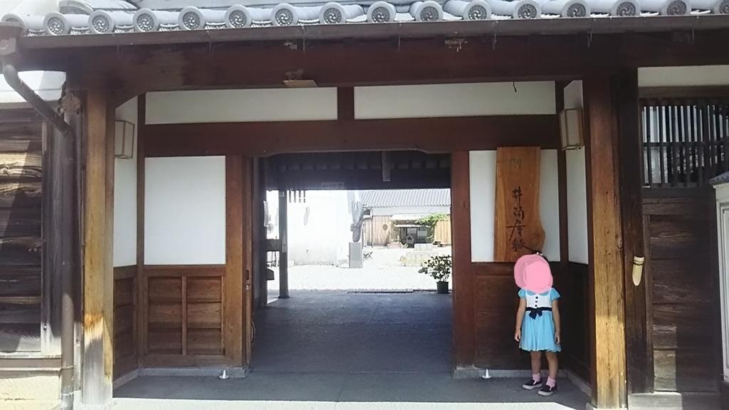 f:id:momokodokin:20170817231807j:plain