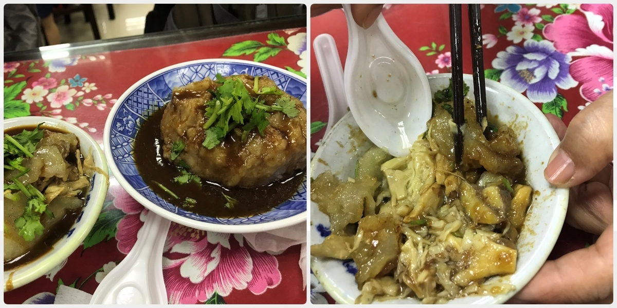 蘇家肉圓油粿