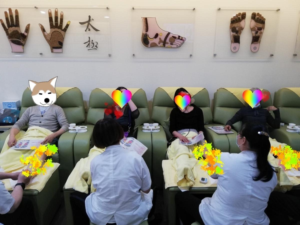 台湾 足マッサージ