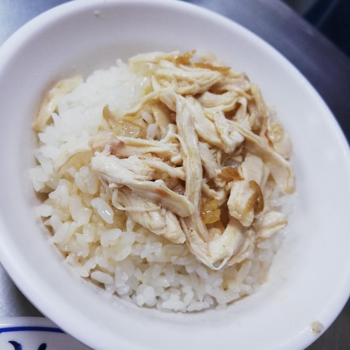 鶏肉飯の画像 チーローハン 梁記嘉義鶏肉飯