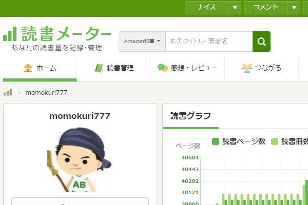 f:id:momokuri777:20170111235011j:plain