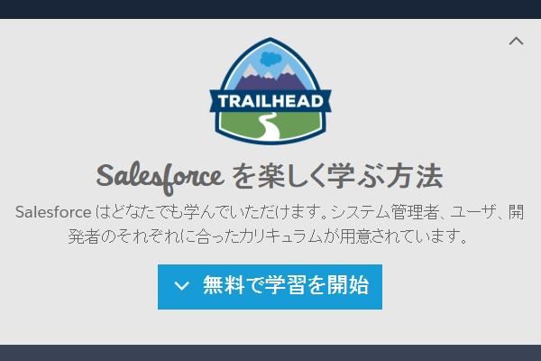 f:id:momokuri777:20170121112912j:plain