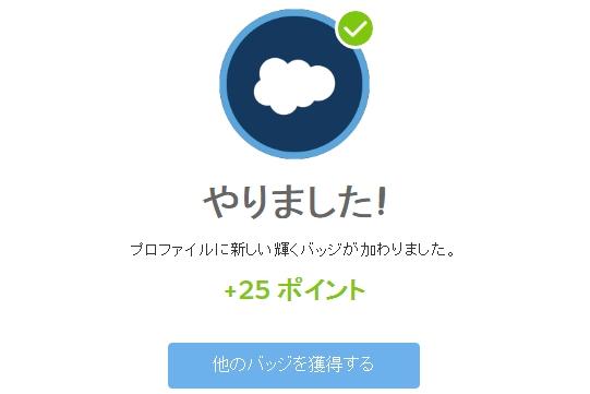 f:id:momokuri777:20170121132722j:plain