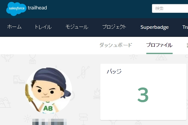 f:id:momokuri777:20170127215635j:plain