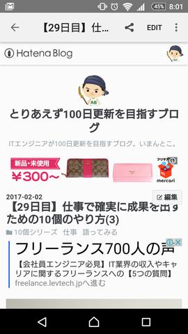 f:id:momokuri777:20170203201002p:plain