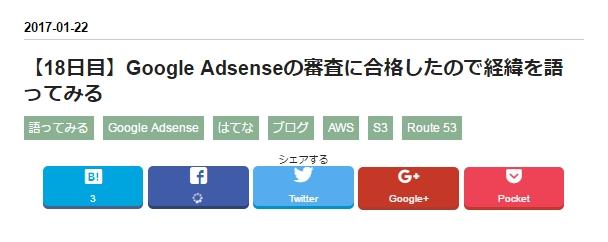 f:id:momokuri777:20170215202548j:plain