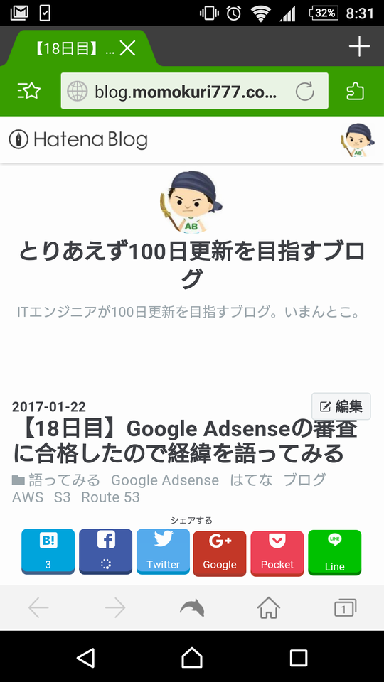 f:id:momokuri777:20170215203334p:plain