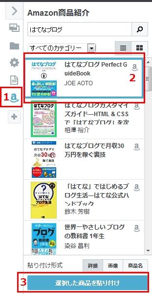 f:id:momokuri777:20170222152540j:plain
